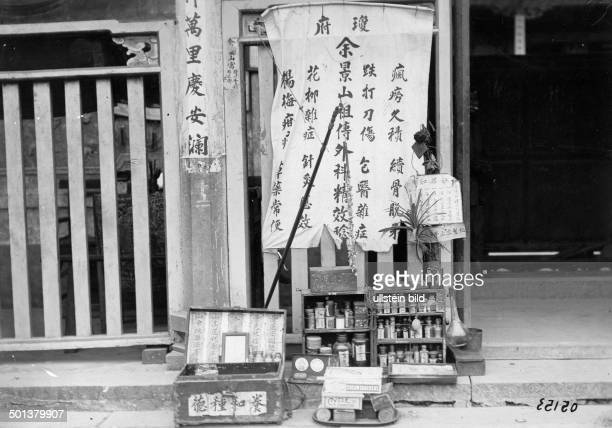 Singapore advertising board of a Chinese dentist probably in the 1910s