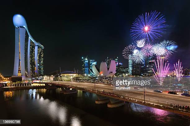 Singapore National Day Parade 2011