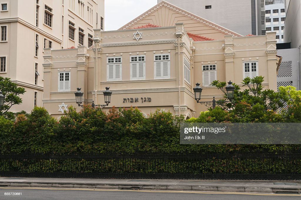 Singapore, Waterloo Street, Synagogue