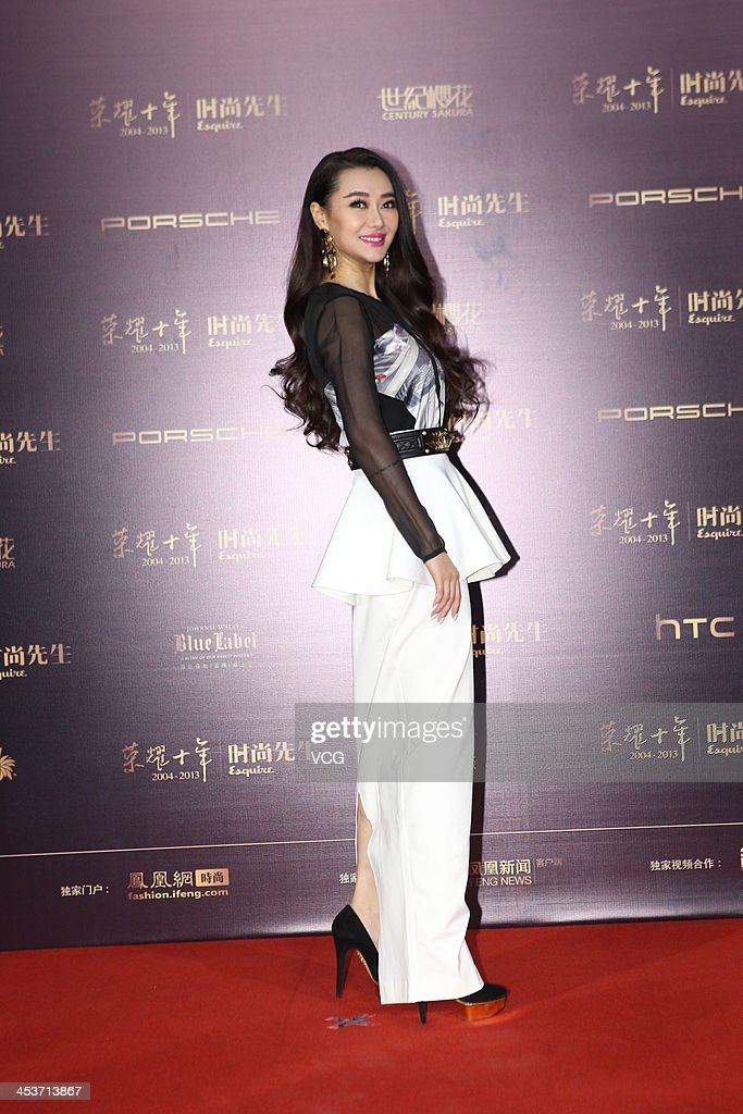 Singer Ai Dai attends Esquire Men Of The Year Awards 2013 at Oriental Theatre on December 4, 2013 in Beijing, China.
