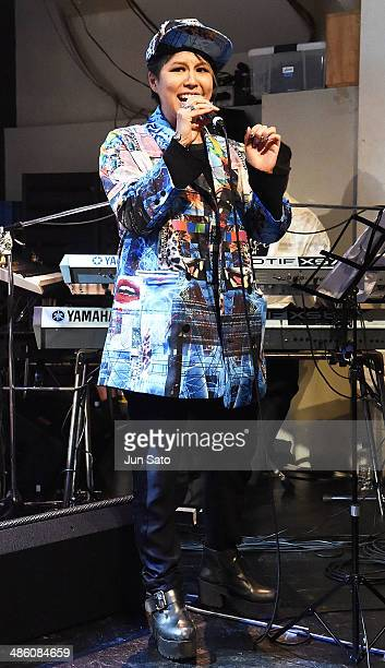 Singer Ai performs live during the Nathan East Solo Debut Album Release Party on April 22 2014 in Tokyo Japan