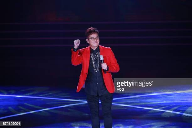 Singer Alan Tam Winglun performs onstage during the closing ceremony of 2017 Beijing International Film Festival on April 23 2017 in Beijing China