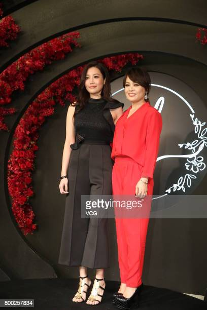 Singer ALin and singer Ailing Tai arrive at the red carpet of the banquet held by Macau businessman Levo Chan and actress Ady An on June 23 2017 in...