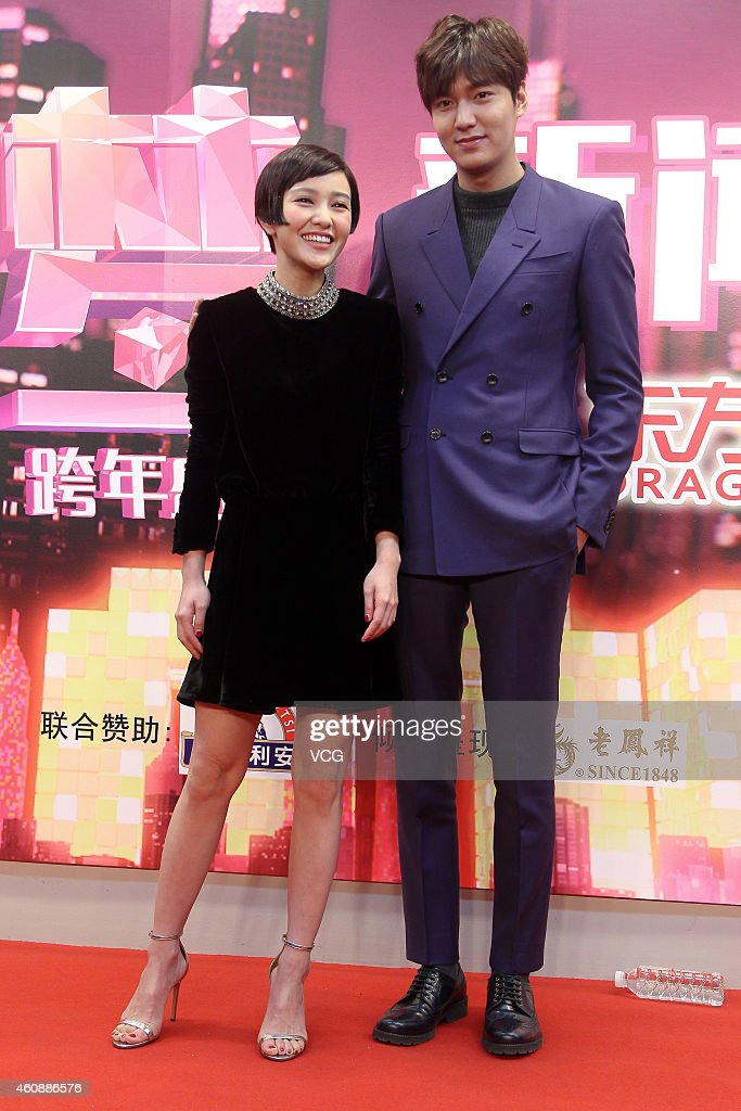 Lee MinHo Attends Dragon TV's Cross-year Party Press Conference In Shanghai