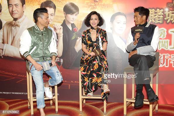 Singer and actor Andy Lau actress Carina Lau and actor Chow Yunfat attend the Chinese New Year Dinner Party of director Wong Jing's new movie 'From...