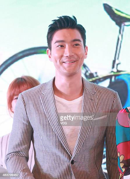 Singer and actor Choi Siwon attends press conference of film 'To The Fore' on August 7 2015 in Guangzhou Guangdong Province of China