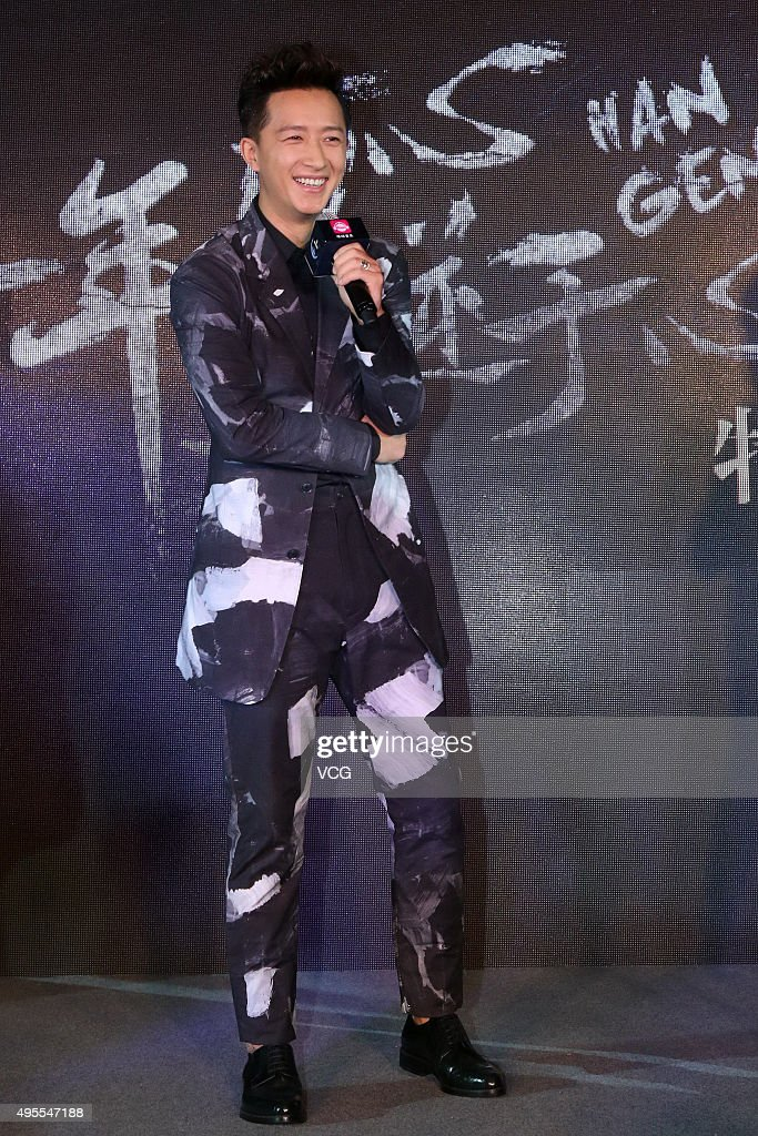 Han Geng Attends A Press Conference In Beijing