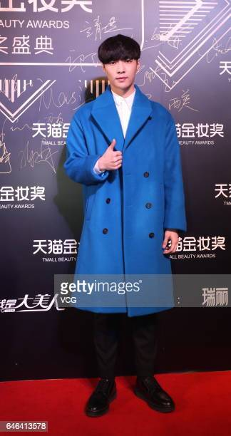 Singer and actor Lay arrives at the red carpet of Tmall Beauty Awards on February 28 2017 in Shanghai China