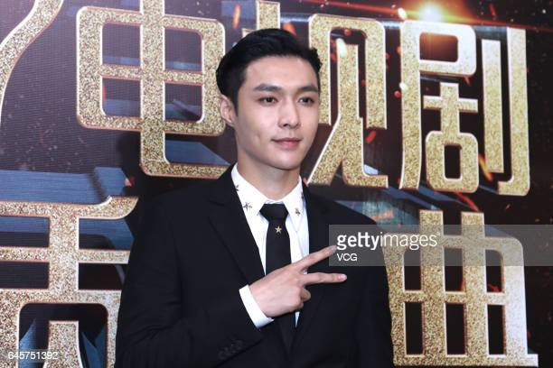 Singer and actor Lay attends the 2017 Chinese Television Series Quality Ceremony held by Dragon TV on February 26 2017 in Shanghai China