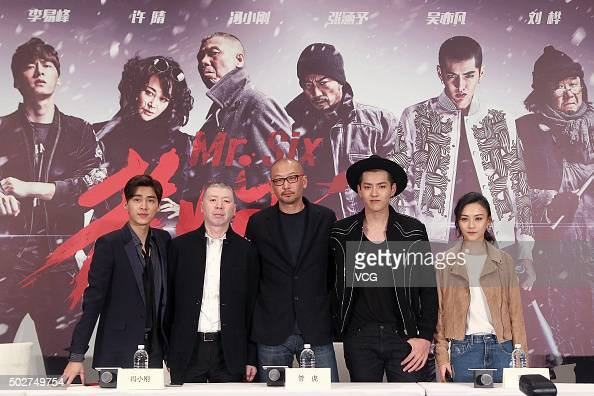 Singer and actor Li Yifeng director and actor Feng Xiaogang director Guan Hu singer and actor Kris Wu and actress Shang Yuxian attend a media meeting...