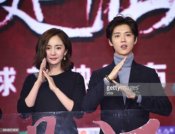 Singer and actor Lu Han actress Yang Mi attend the press conference of film 'The Witness' on October 28 2015 in Beijing China