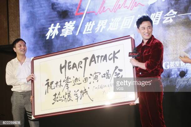 Singer and actor Raymond Lam attends the press conference for his 'Heart Attack LF Live in GZ' concert on July 25 2017 in Guangzhou Guangdong...