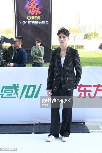 Singer and actor Timmy Xu arrives at the red carpet of Chinese Top Ten Music Awards on March 27 2017 in Shanghai China