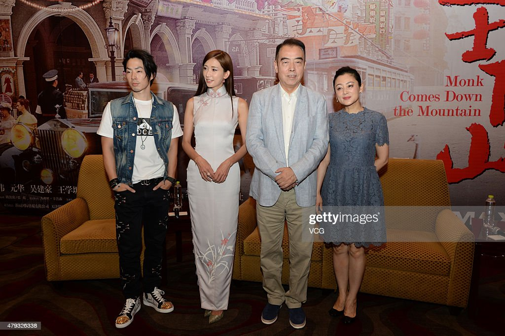 Singer and actor VanNess Wu, actress <a gi-track='captionPersonalityLinkClicked' href=/galleries/search?phrase=Lin+Chi-ling&family=editorial&specificpeople=2965118 ng-click='$event.stopPropagation()'>Lin Chi-ling</a>, director Kaige Chen and actress <a gi-track='captionPersonalityLinkClicked' href=/galleries/search?phrase=Chen+Hong+-+Sk%C3%A5despelerska&family=editorial&specificpeople=4646595 ng-click='$event.stopPropagation()'>Chen Hong</a> attend press conference of film 'Monk Comes Down The Mountain' directed by Kaige Chen on July 3, 2015 in Chongqing, China.