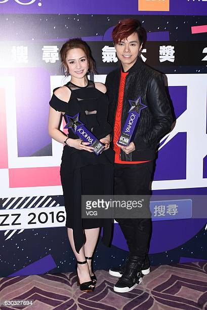 Singer and actress Gillian Chung and singer Hins Cheung pose with trophies during 2016 Yahoo Asia Buzz Awards Ceremony on December 20 2016 in Hong...