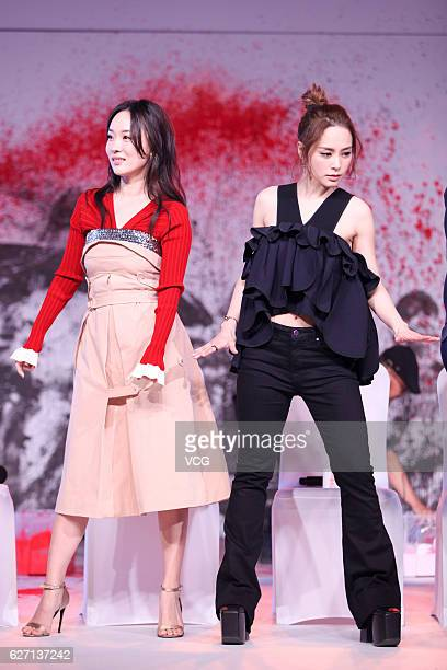 Singer and actress Gillian Chung of Twins and actress Huo Siyan attend a press conference of film 'The Wasted Times' on December 1 2016 in Beijing...