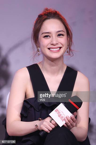 Singer and actress Gillian Chung of Twins attends a press conference of film 'The Wasted Times' on December 1 2016 in Beijing China
