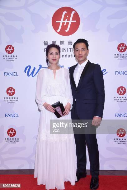 Singer and actress Miriam Yeung and her husband Real Ting attend the First Initiative Foundation event on June 21 2017 in Hong Kong China