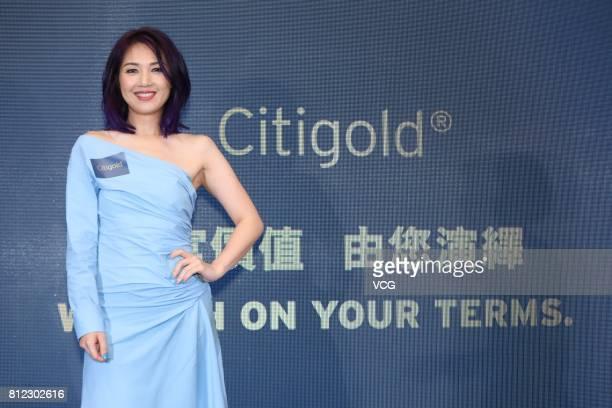 Singer and actress Miriam Yeung attends Citibank activity on July 10 2017 in Hong Kong China