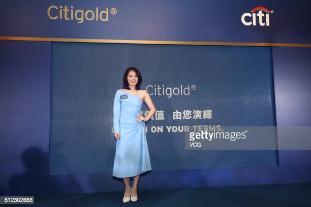 Singer and actress Miriam Yeung attends Citibank activity on July 10 2017 in Hong Kong China
