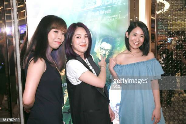 Singer and actress Miriam Yeung attends the film sharing session on May 10 2017 in Hong Kong China