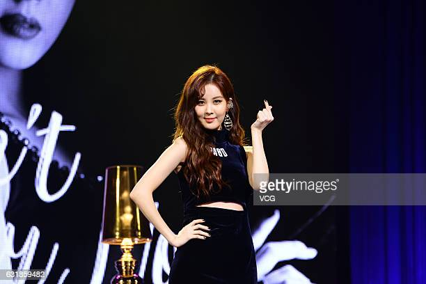 Singer and actress Seohyun of South Korean girl group Girls' Generation performs during the press conference of her first solo album 'Don't Say No'...