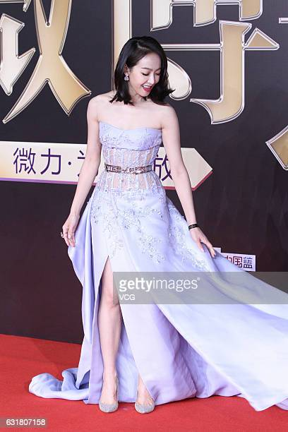 Song Qian Stock Photos and Pictures | Getty Images