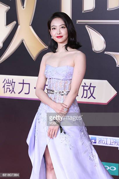 Victoria Song Qian Stock Photos and Pictures | Getty Images