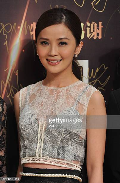 Singer Charlene Choi attends 2015 Emperor Group Annual Celebration Emperor Entertainment Group 15th Anniversary Ceremony on February 1 2015 in...
