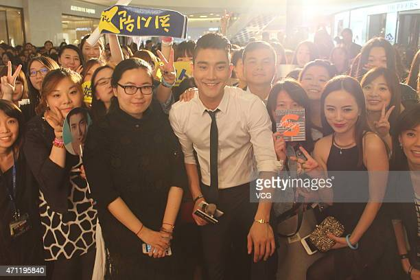 Singer Choi Si Won attends fan meeting on April 25 2015 in Shanghai China