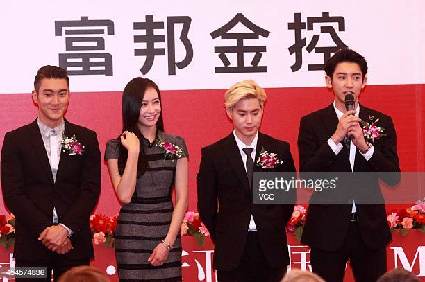 Singer Choi Si Won singer Victoria Song singer Kim Joon Myun and singer Park Chan Yeol attend press conference of Media Asia Group Holdings Limited...