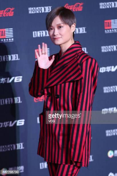 Singer Chris Lee arrives at the red carpet of L'Officiel Fashion Night 2017 on November 29 2017 in Beijing China