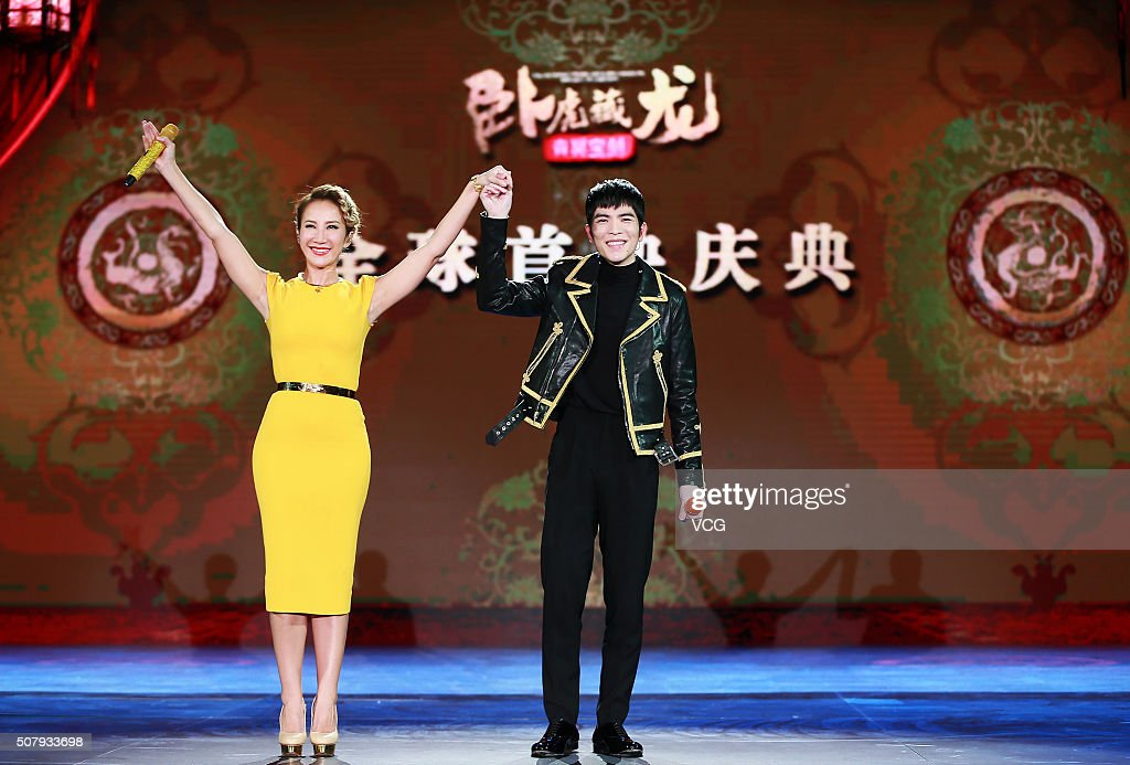 Singer Coco Lee and singer Jam Hsiao attend the premiere of director Yuen Wooping's film 'Crouching Tiger Hidden Dragon The Green Destiny' on...