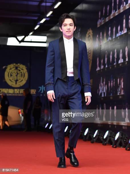 Singer Dimash Kudaibergen arrives at the red carpet of 2017 MTV Global Mandarin Music Awards on July 20 2017 in Shenzhen Guangdong Province of China