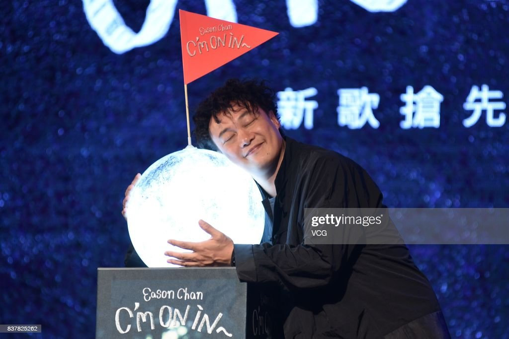 Eason Chan Promotes New Album In Taipei