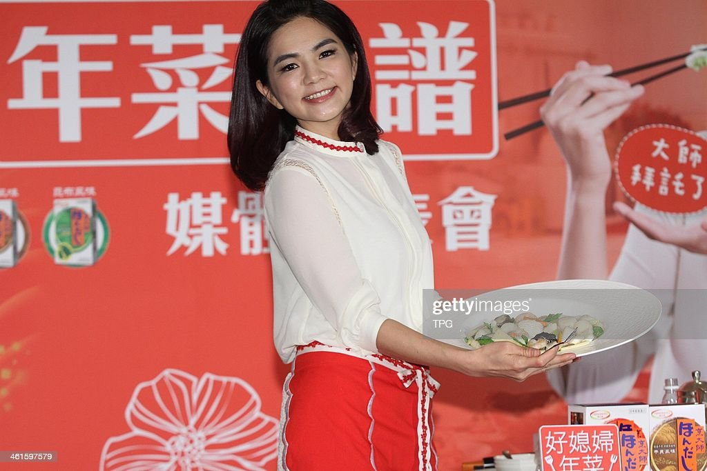 Singer Ella attends commercial activity on Wednesday January 8,2013 in Taipei,China.