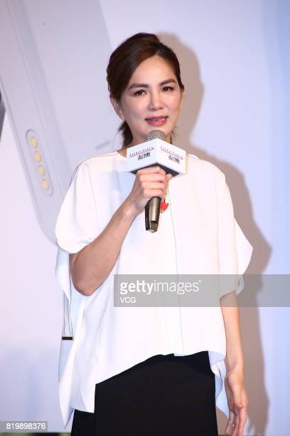 Singer Ella Chen attends the press conference of Far EasTone Telecommunications on July 20 2017 in Taipei Taiwan of China