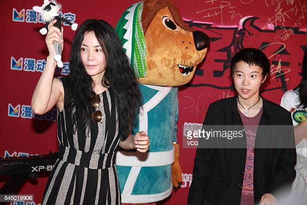 Singer Faye Wong and her daughter singer Leah Dou attend the premiere of American director Ash Brannon's animated film 'Rock Dog' on July 4 2016 in...