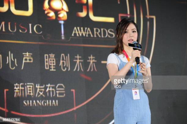 Singer GEM attends a press conference of Migu Music Awards on October 30 2017 in Shanghai China