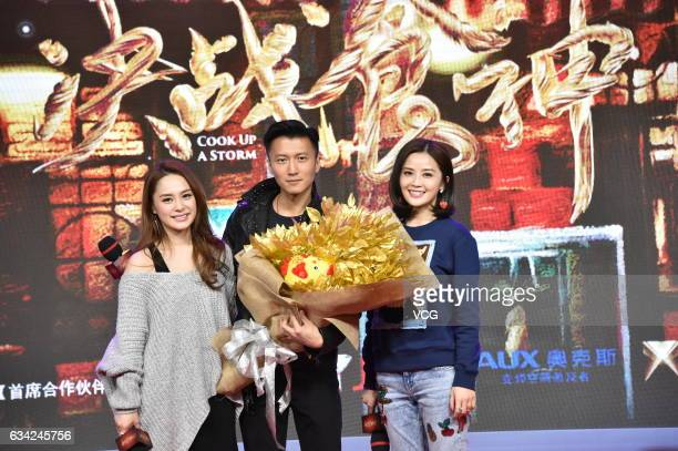 Singer Gillian Chung actor Nicholas Tse and singer Charlene Choi attend the press conference of film 'Cook Up a Storm' on February 8 2017 in Beijing...
