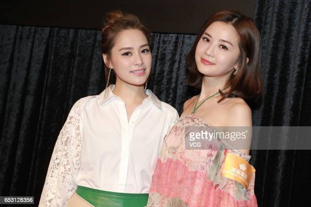 Singer Gillian Chung and actress and singer Charlene Choi attend emperor motions pictures press conference as part of Hong Kong International Film...