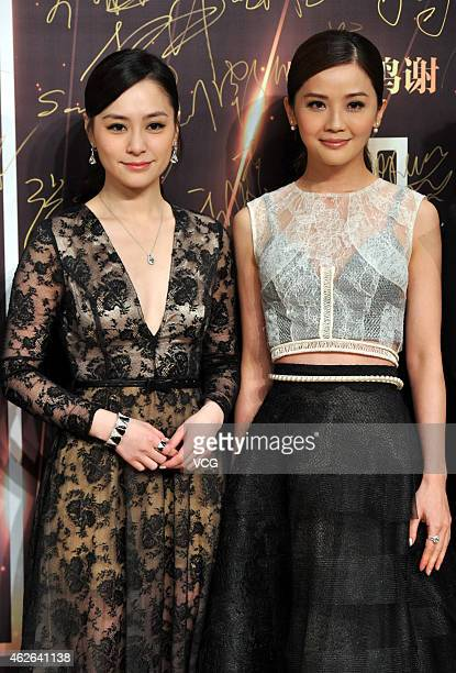 Singer Gillian Chung and singer Charlene Choi attend 2015 Emperor Group Annual Celebration Emperor Entertainment Group 15th Anniversary Ceremony on...