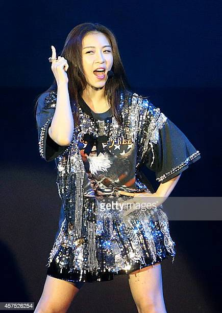 Singer Ha Jiwon attends a fan meeting at Att Show Box on October 19 2014 in Taipei Taiwan of China