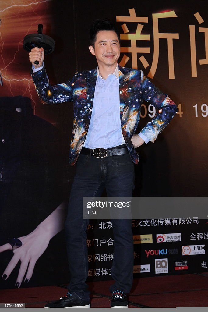 Singer Harlem Yu attends the press conference of his personal concert on Monday August 12,2013 in Beijing,China.