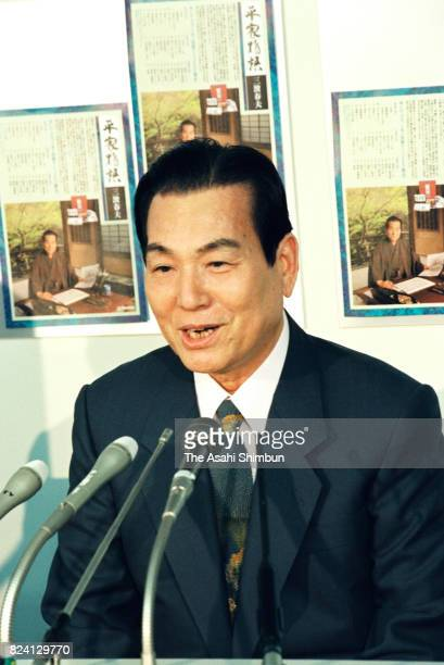 Singer Haruo Minami speaks during a press conference after awarded the Order of the Rising Sun on October 31 1994 in Tokyo Japan