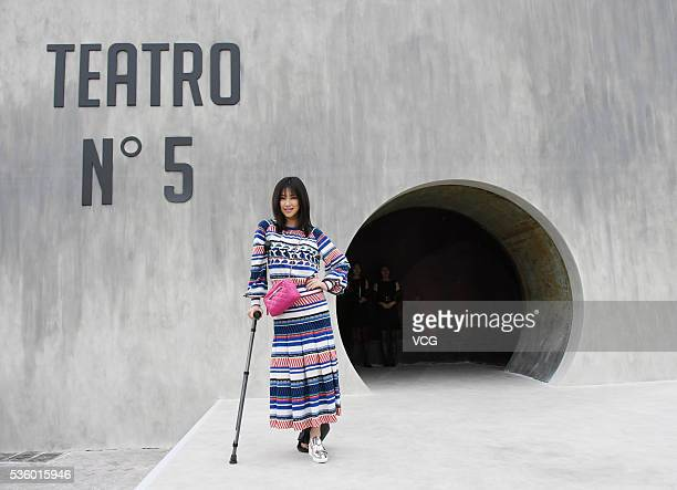 Singer hostess and actress Zhu Zhu arrives at the red carpet of a press conference of Chanel's 'Paris in Rome 2015/16' Metiers d'Art Show on May 31...