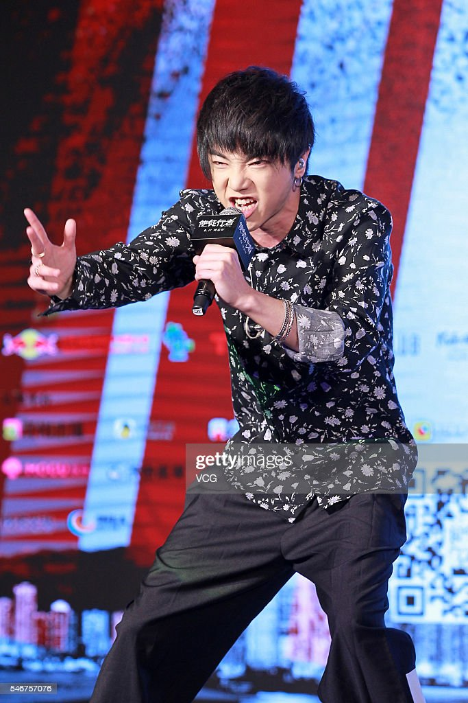 Singer Hua Chenyu attends a press conference for movie version 'Line Walker' on July 12, 2016 in Beijing, China.