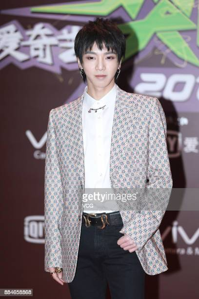 Singer Hua Chenyu poses at red carpet of the 2018 iQiyi AllStar Carnival on December 2 2017 in Beijing China