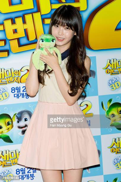 Singer IU attends the 'Sammy's Adventure 2' press screening on July 26 2012 in Seoul South Korea The film will open on August 02 in South Korea