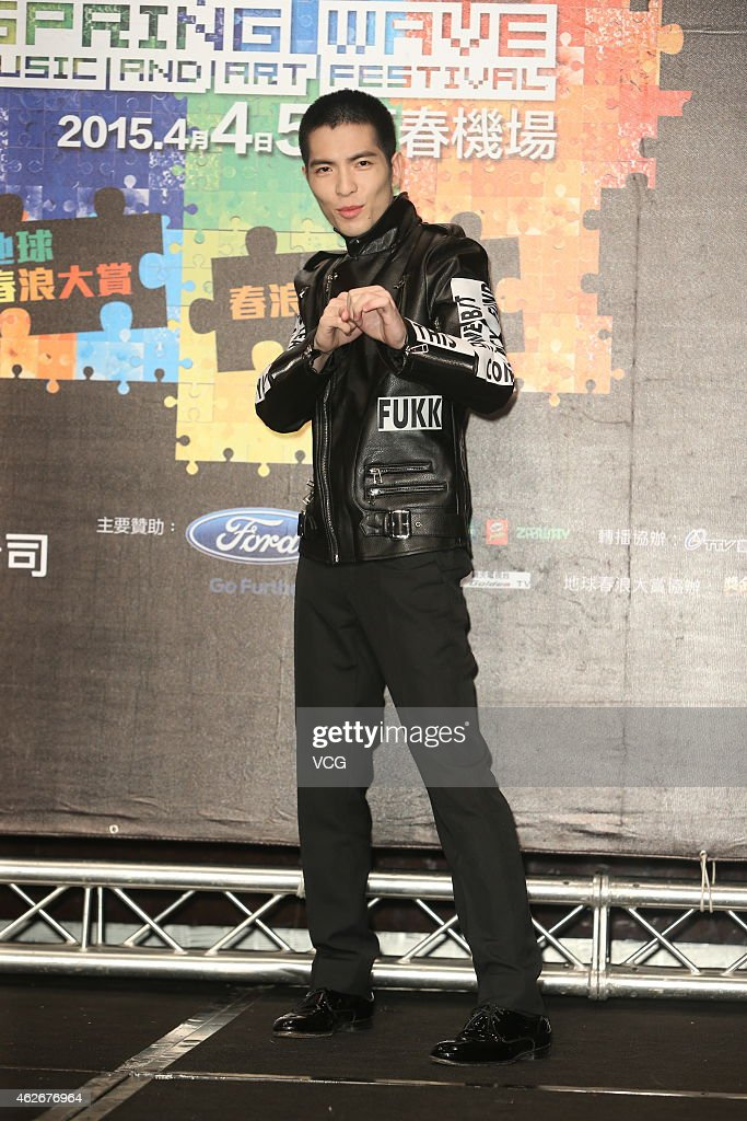 Singer Jam Hsiao attends the 10th aniversary of Spring Wave Art Festival press conference on February 2 2015 in Taipei Taiwan of China